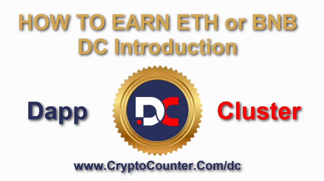 DAppCluster DC Introduction to and what DC constitutes. How to earn ETH up to 2% per day; how to earn BNB up to 2% per day