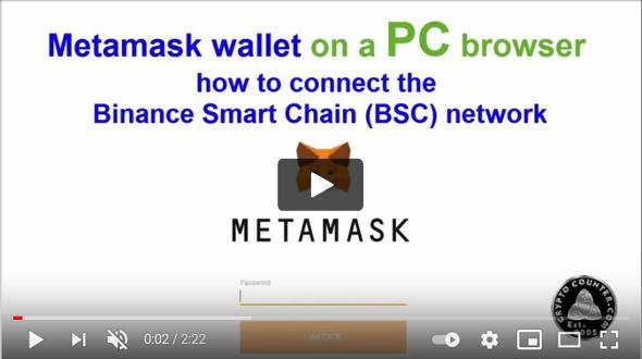 How to add Binance Smart Chain (BSC) to your Metamask PC browser